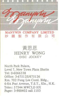 Manywin Company Limited