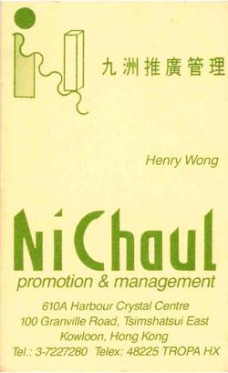 Ni Chaul