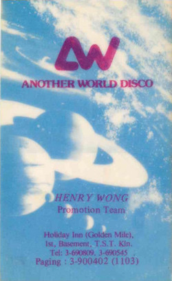 Another World Disco
