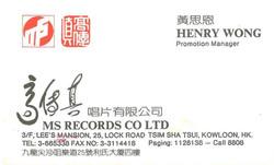 MS Record