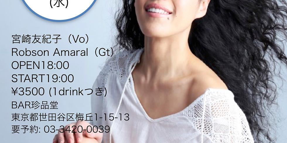 YUKIKO MIYAZAKI BIRTHDAY LIVE〜夕涼みボサノバライブ〜
