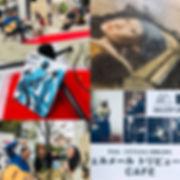 宮崎Mayra友紀子演奏派遣ボサノバ中目アルカス.JPG