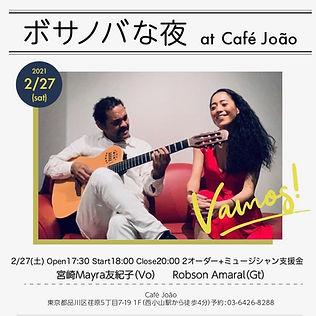 Cafe Joao227.jpg