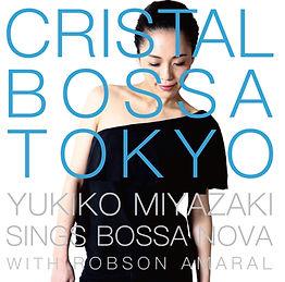 crystal bossa tokyo, cristal bossa tokyo, amazon, yukiko miyazaki, robson amaral