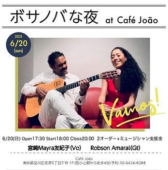 Cafe Joaoフライヤー.jpg