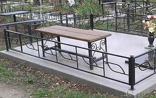 Металлическая ограда.jpg