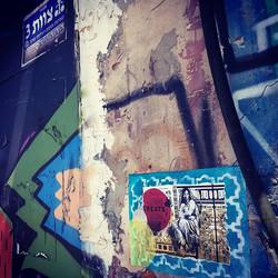 The hidden streets of #telaviv ✨ #loving