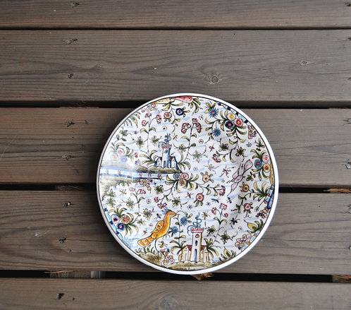 Десертная тарелка Estrela de Conímbriga XVII Colours