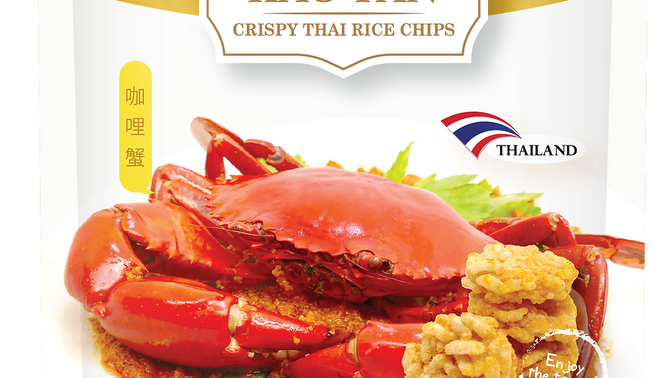 Kaotan Crab Curry