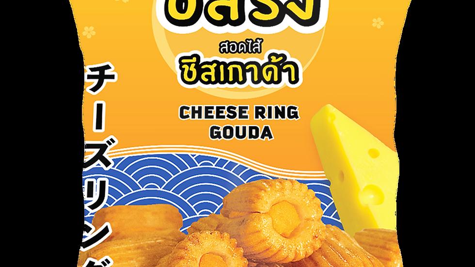 Cheese ring Gouda (ชีสริง สอดไส้ ชีสเกาด้า)