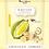 Thumbnail: Kaotan Chocolate Durian