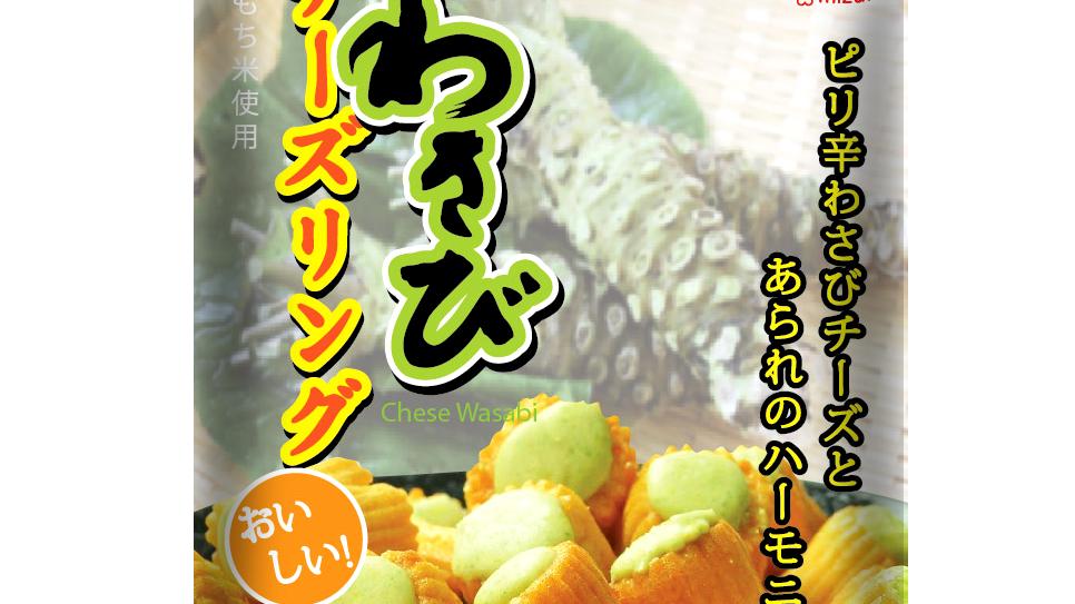 Cheese Ring Wasabi
