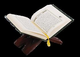Catatan Sabilul Quran.jpeg