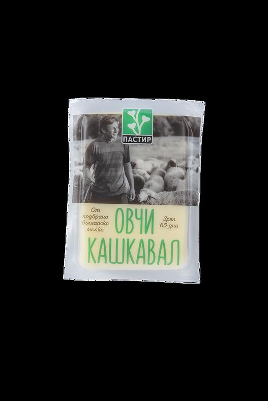 sheeps-kashkaval-1.png