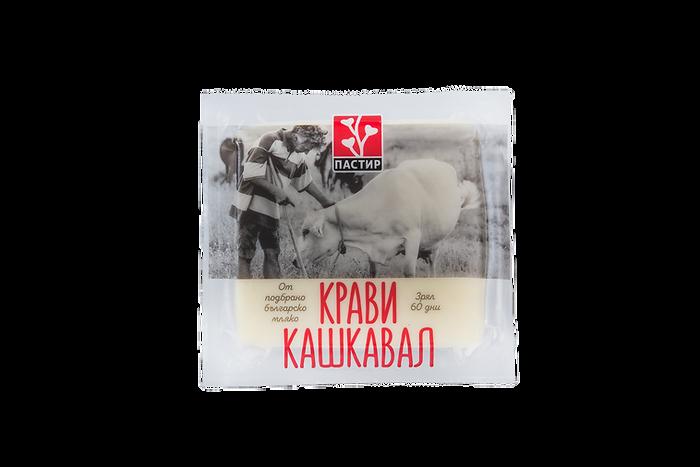 cows-kashkaval-1.png