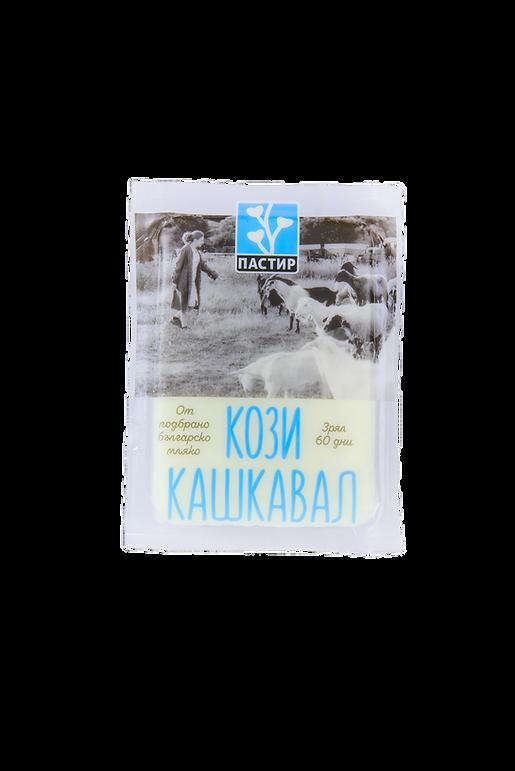 kashkaval-goats-1.png