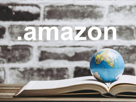 ついに承認された「.amazon」 従来のブランドTLDとは異なった運営へ