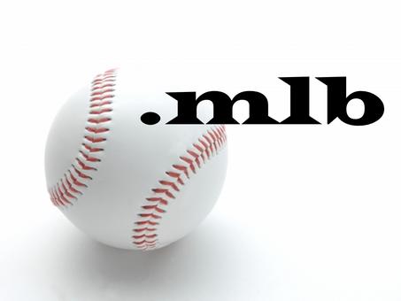 明確な運用ポリシーの元開始した、プロ野球リーグ「.mlb」の運用方法とは
