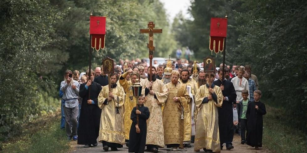 Старообрядческий крестный ход