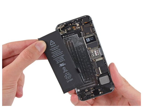 iPhone 5/5S Battery