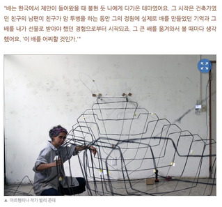 TEAF 2018. Artistas latinos en Corea del Sur