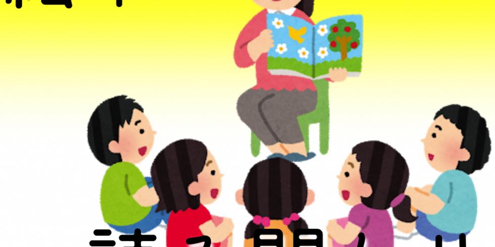 絵本「たらこくちびる になったワニくん」発売イベント