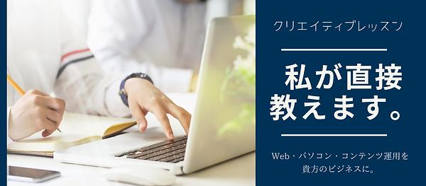 クリエイティブセミナー詳細-2.png