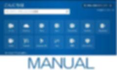 Office365マニュアル