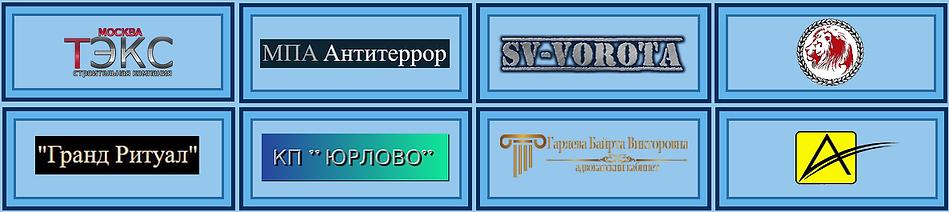 Среди клиентов веб-студии.png