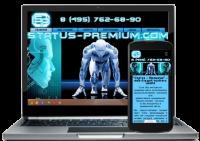 создать сайт интернет магазин дёшево