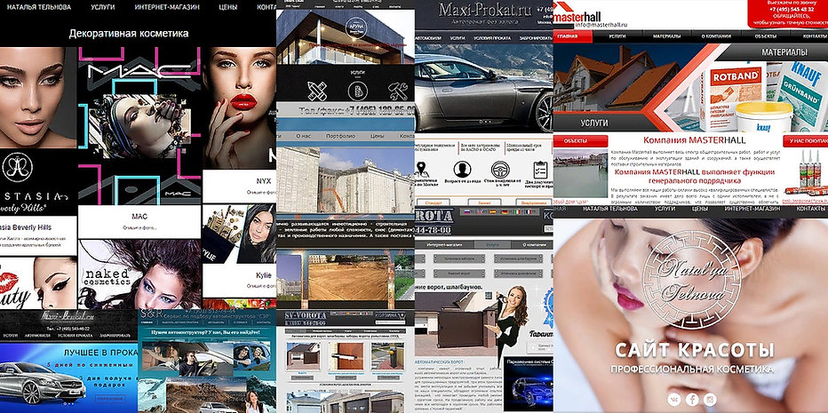 Заказать веб-сайт под ключ в веб-студии