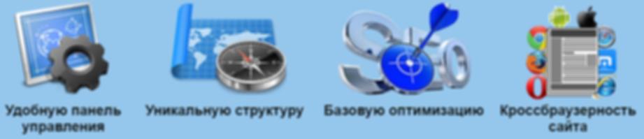 Веб-дизайн с уникальной структурой