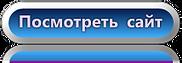 Св-Ворота