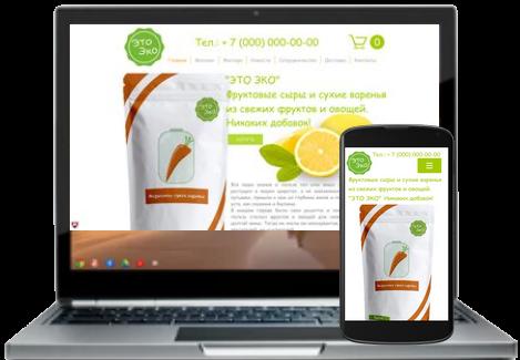 8689e307863e Создание интернет-магазина | Под ключ | Статус Премиум | Москва