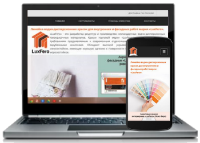 создание сайта интернет-магазина МСК