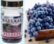 Масло виноградных косточек.jpg