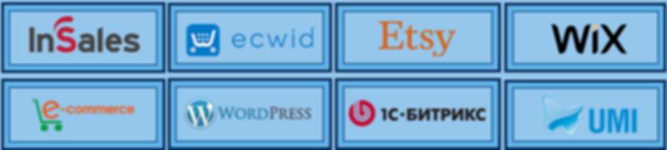 Создание интернет-магазина с системой 1С