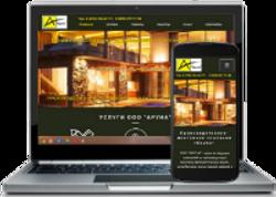 создание сайта для строительной орг
