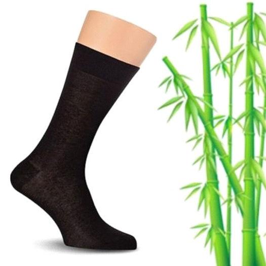 Носки из бамбука.jpg