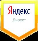 Заказать настройку контекстной рекламы в Яндекс