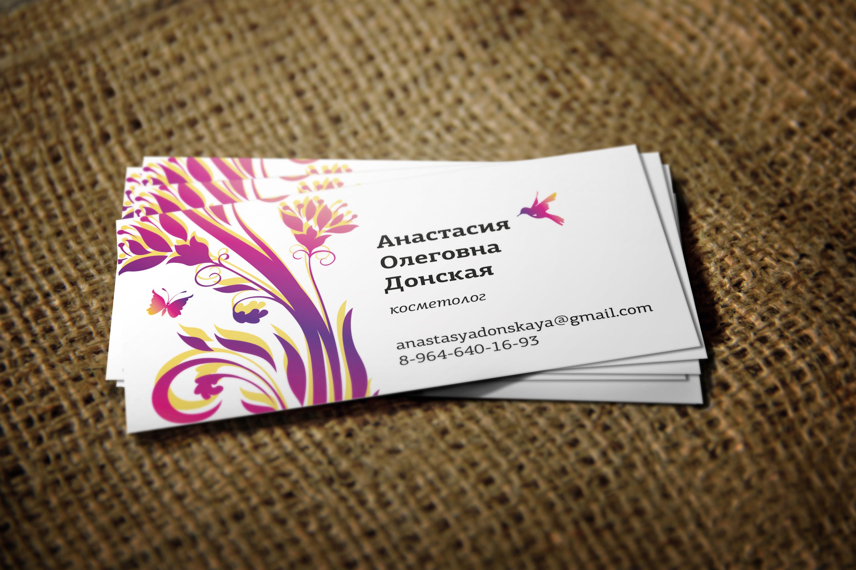 является фото визиток для косметолога визитки оригинальным