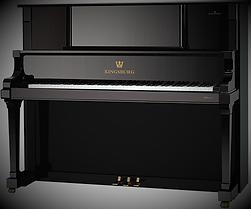 Piano Bruxelles