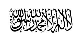 Flag_of_Taliban.png