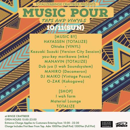 MUSIC POUR(10/11)