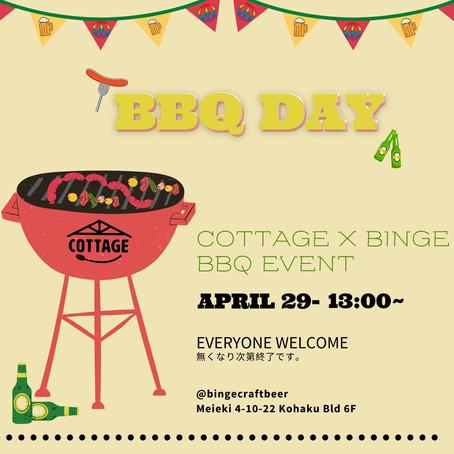 4/29 BBQ DAY