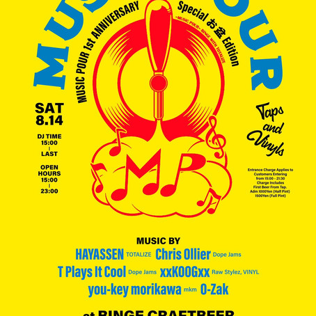 MUSIC POUR (8/14)
