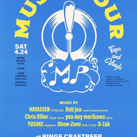 MUSC POUR(4/24)