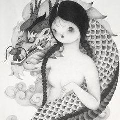 My Sweet Dragon, 2017