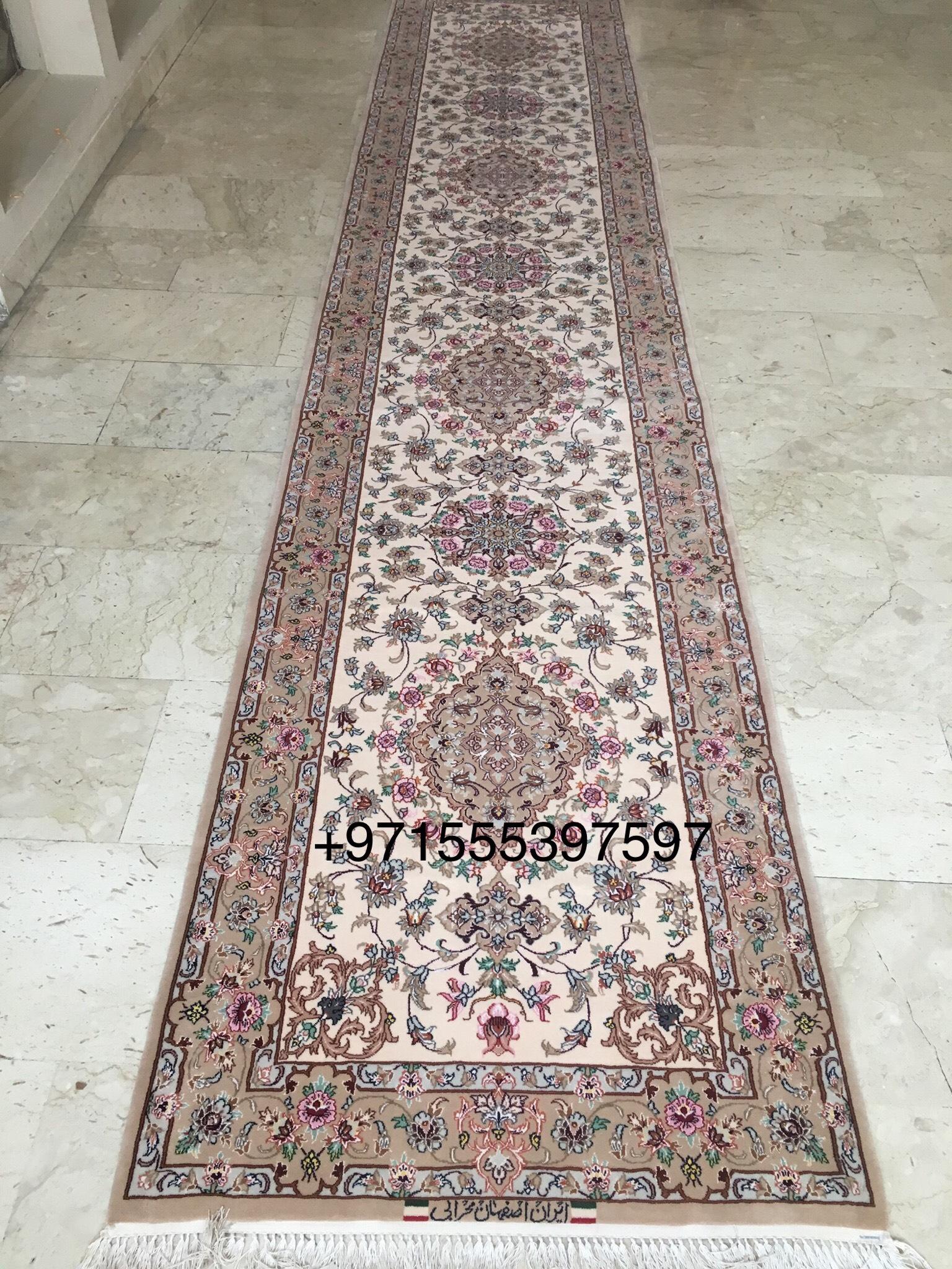 Runner Iranian Carpet Silk & Wool