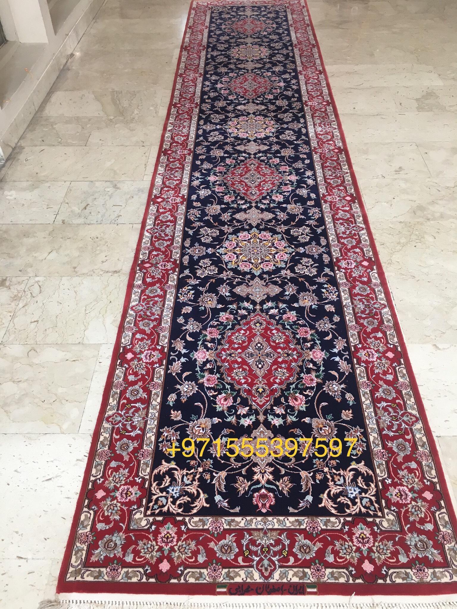 Isfahan Iranian Carpet
